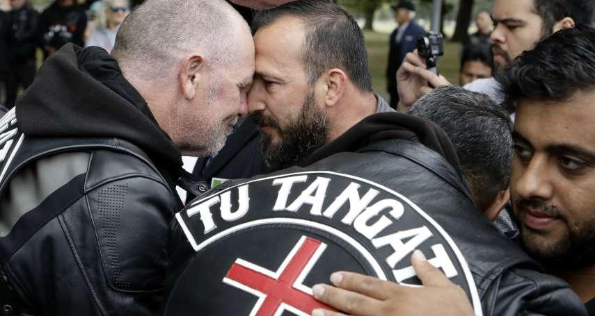 解讀》紐西蘭改稱「奧特亞羅瓦」?毛利黨推動語言復興 副總理彼得斯抨擊「搏版面」