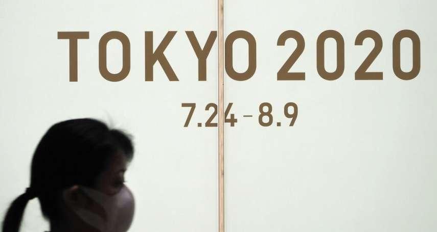 東京奧運延到2022?國際奧委會擁有最終決定權,逾半日本民眾支持延期