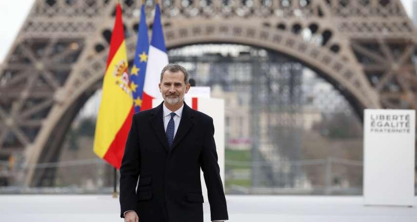 劃清界線!父親卡洛斯一世深陷財務醜聞 西班牙國王宣布放棄繼承老爸財產