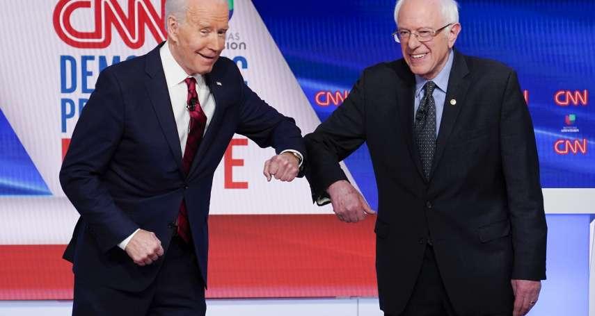 2020美國總統大選》民主黨「雙雄對決」成形 拜登表態副手由女性擔任