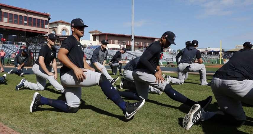 MLB》新冠肺炎持續延燒 洋基或許能從中獲利