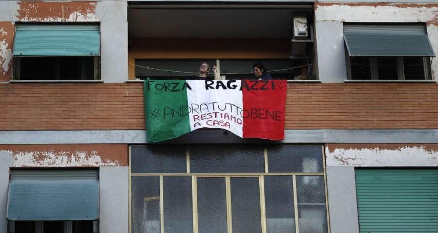 義大利國會議員憂「紅色滲透」 學者以台灣遭中國打壓為例