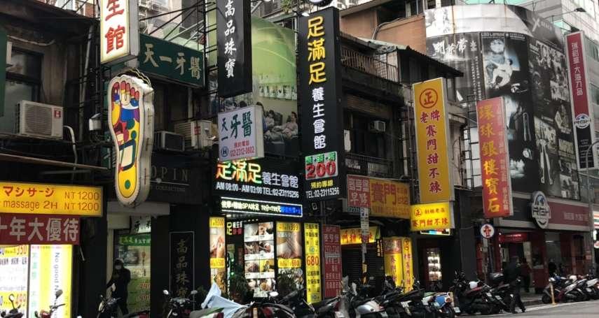 觀光客來不了!西門商圈大洗牌,三倍券可以帶動多少人潮?