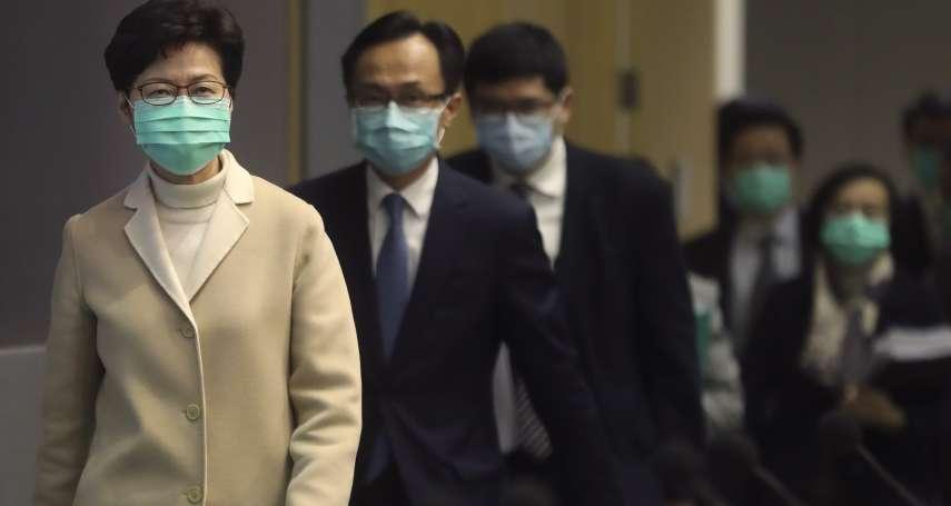 新冠肺炎》歷經SARS仍學不會,中港通報機制無用 香港政府被批防疫慢半拍