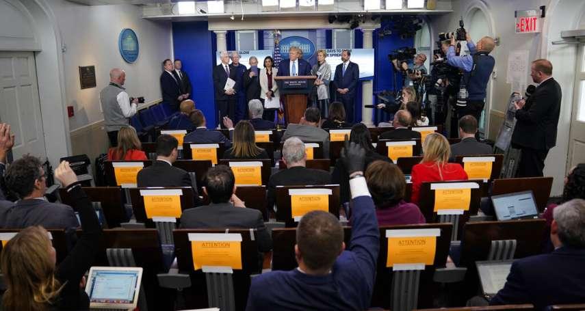 新新聞》駐美白宮記者成中國大外宣最佳投資