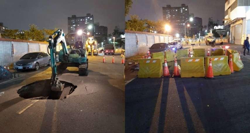 高市三民區河濱街路面下陷緊急修復