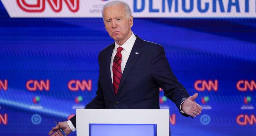 2020美國總統大選》拜登再下一城3州初選全勝 向桑德斯支持者喊話拉攏年輕選民