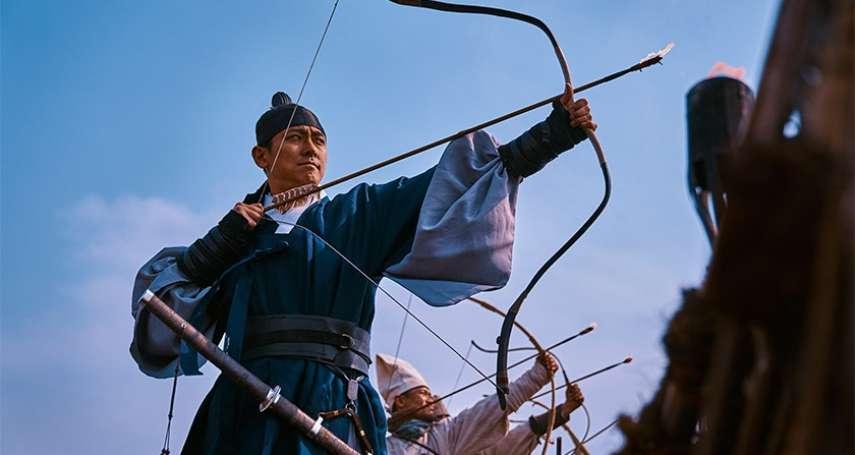 《李屍朝鮮》要改名了!片名「2地雷」引爆韓網友抗議,怒轟:侮辱民族歷史