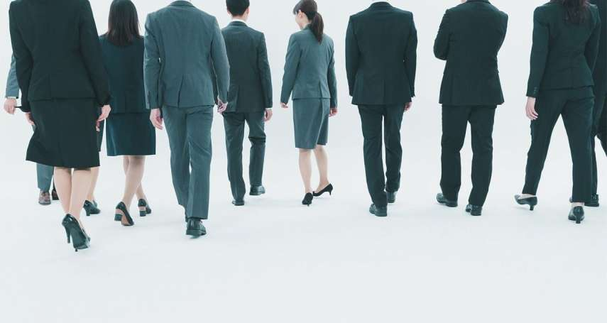 對失業潮世代置之不理的後果:《中年打工族》選摘(2)