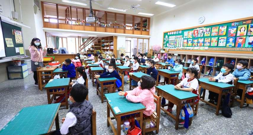 砸323億裝20萬台教室冷氣 專家:裝在這讓城市更熱更花錢