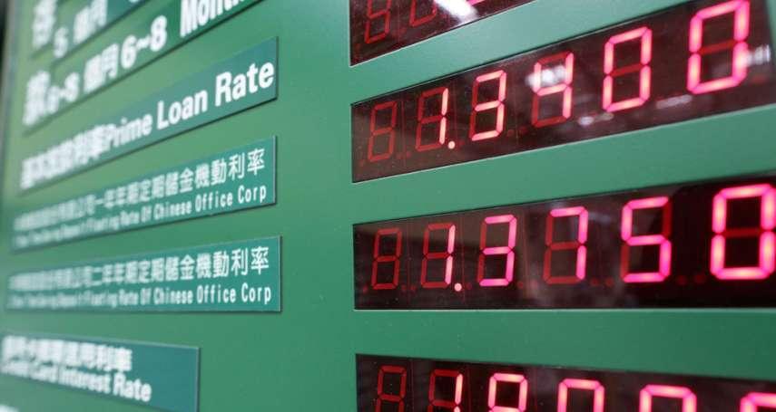 降息至少0.27%!北富銀、中信銀信貸、房貸、信用卡利率打折,你能省多少?