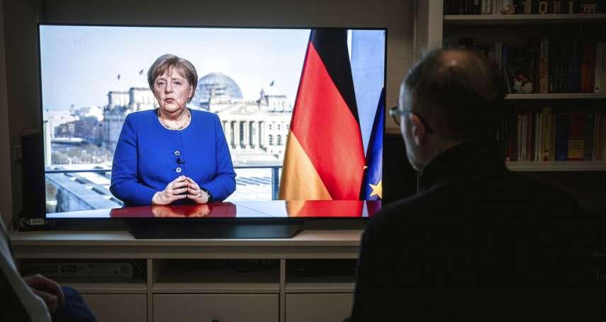 全球抗疫》歐盟火車頭這樣對抗新冠病毒:篩檢、篩檢、篩檢,理性面對最糟局面的德國防疫