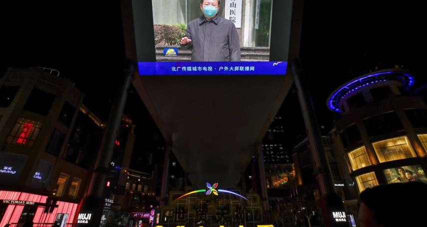加藤嘉一專欄:當中國抗疫成了爭霸本錢