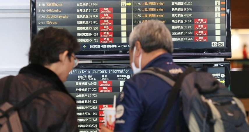 越南預定7月底重啟國際航班 傳優先名單包含台灣