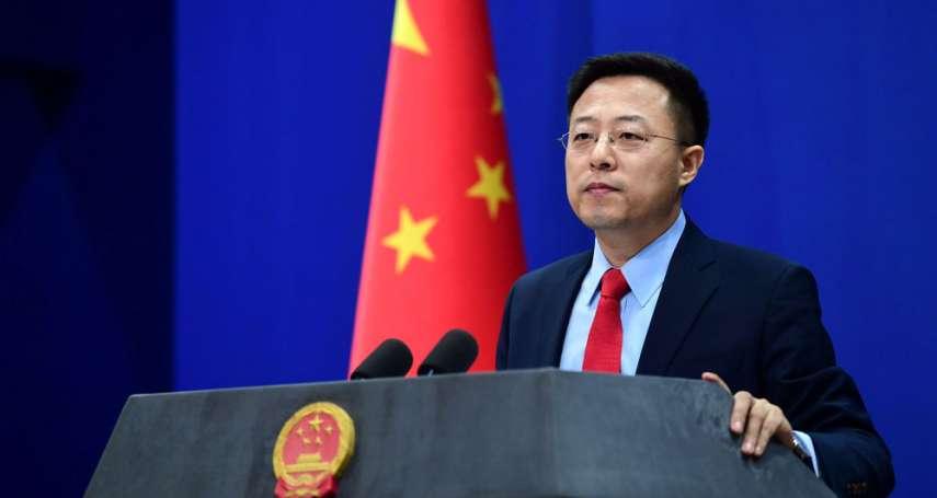 「美國疫情早在去年9月就爆發」中國外交部發言人瞎扯栽贓病毒,慘遭中共官媒切割