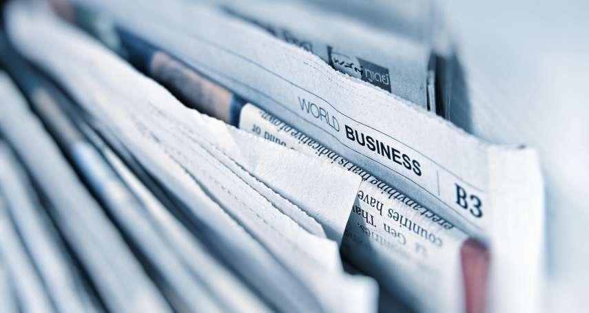 觀點投書:外媒新聞網在台灣的影響力