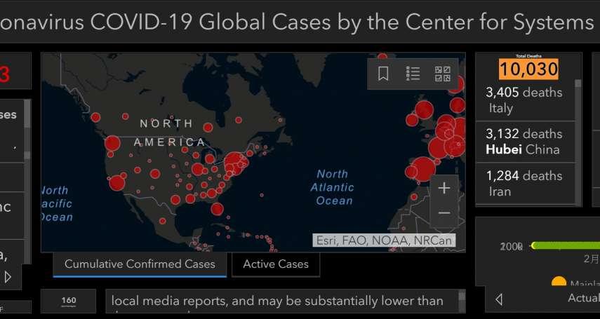 華爾街日報》這份疫情地圖,全世界都在參考!約翰霍普金斯大學師生如何打造每月近10億流量的資訊平台?