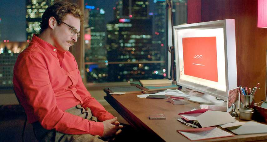 熱情溫暖的「紅色」,為何在《雲端情人》成為最孤獨顏色?揭奧斯卡強片祕辛