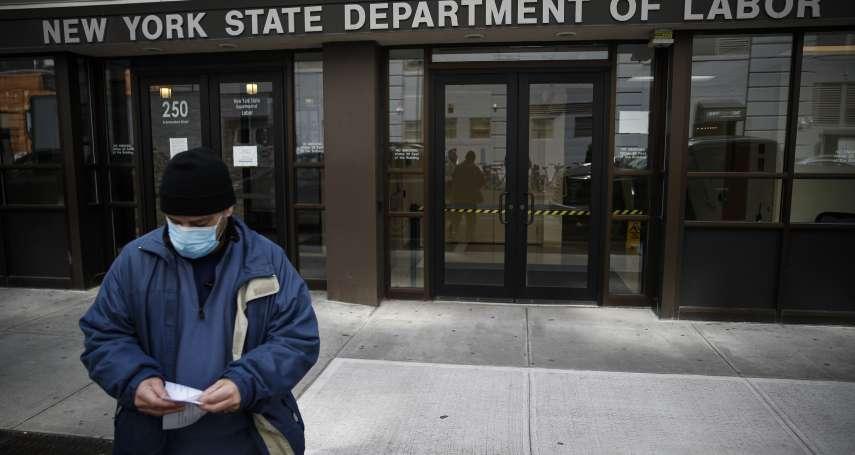 ETtoday民調》疫情延燒 35.2%民眾收入受影響