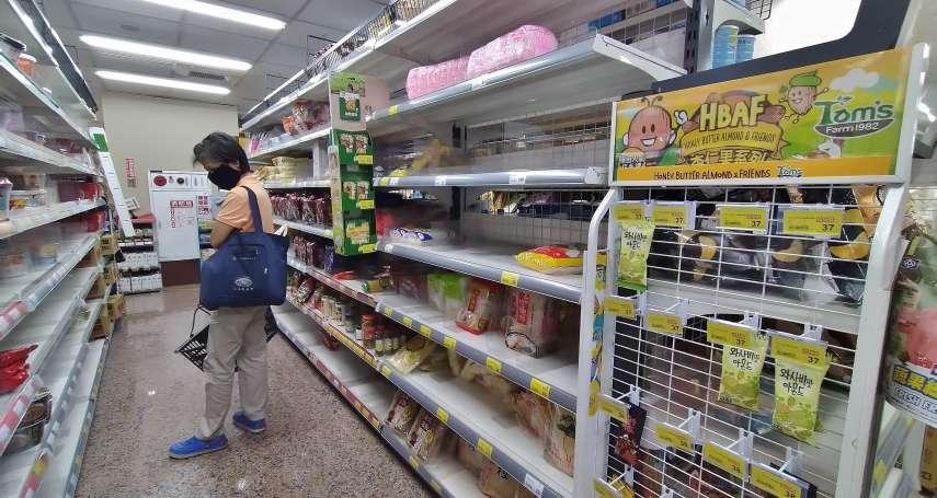 「把上大賣場當作是上廁所!」醫曝賣場這4處藏爆多病菌 最髒的居然是包裝好食物