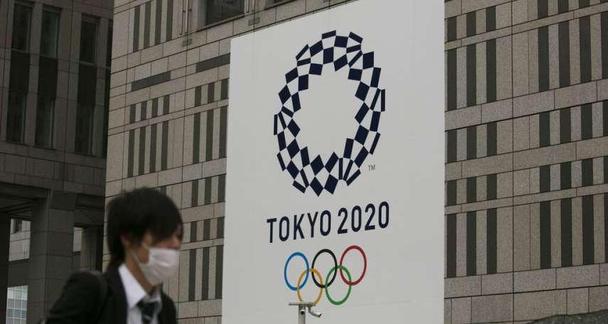 確定了!東京奧運延至明年夏天 日本宣布:明年7月23日至8月8日登場!