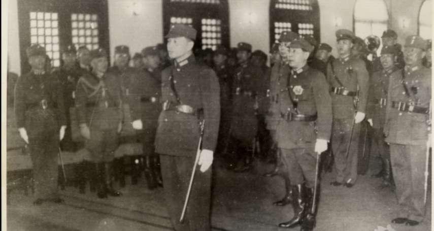 許劍虹觀點:汪精衛政權─「南京國民政府」留給兩岸的遺產