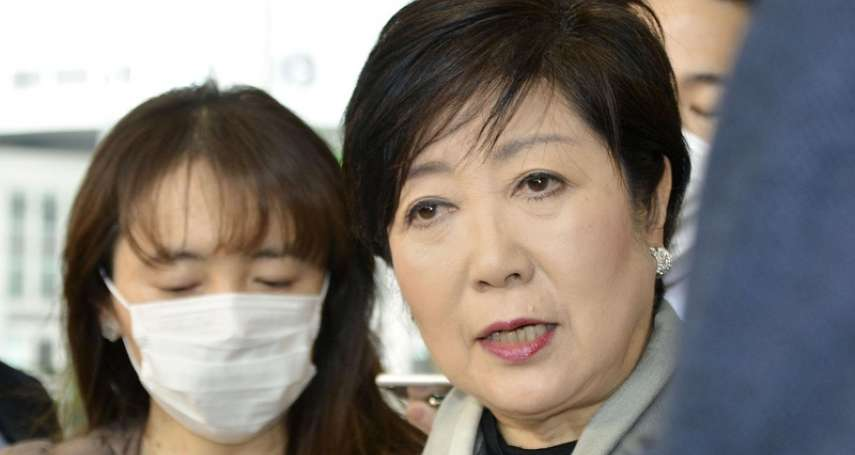 2020東奧》東京奧運恐怕得延期 東京都知事暗示可能接受