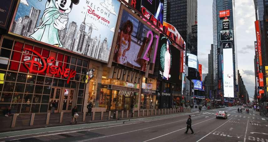 疫情衝擊選舉》紐約州成新冠肺炎重災區 民主黨初選延至6月舉行