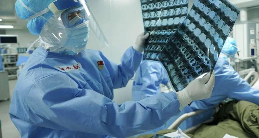 湖北至少220萬人感染新冠病毒!港大最新研究:約97%感染者未確診