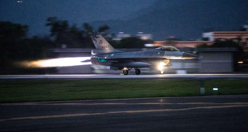共機頻擾台!國軍實施「聯翔操演」反制威脅 8架F-16戰機清晨緊急起飛