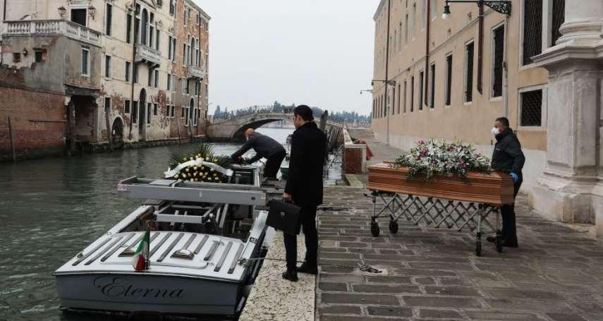 「我們沒法使他們的遺容看起來美麗而平靜」沒有親人參加的義大利葬禮,那些送行者能做和不能做的