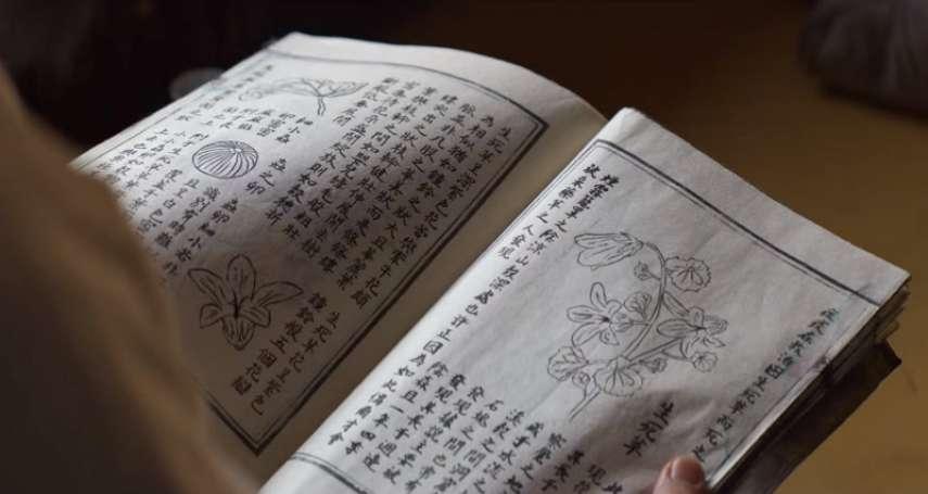為什麼《屍戰朝鮮》裡的韓國古人會寫中文?揭朝鮮對明代天朝有多崇拜