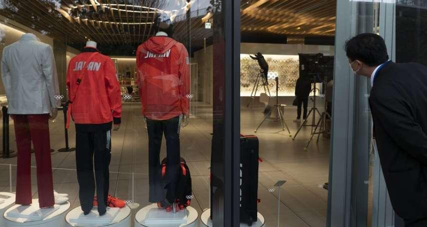 東京奧運延後約一年 2020東奧商品成搶手貨