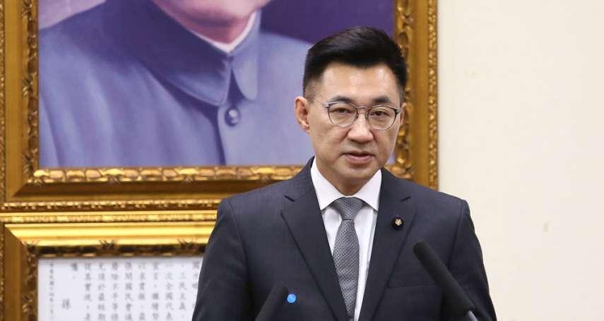新新聞》江啟臣領導最年輕黨務團隊,卻用七旬秘書長
