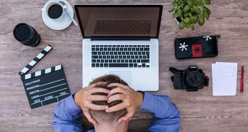 中年男子是自殺高風險群?心理師道破最大關鍵:3個「+1」助度過難關