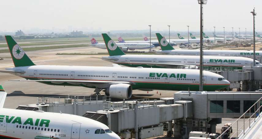 觀點投書:臺灣後疫情時代的飛行安全與民航競爭策略