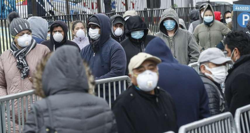 美新冠肺炎病例暴增「超歐趕中」冠全球!學者估3月底全球逾70萬人感染