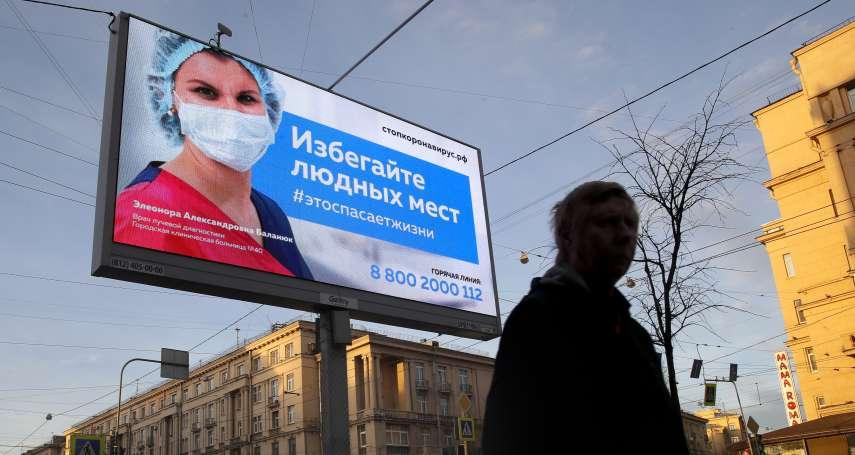 「老大哥」防疫無所不在?俄羅斯全面動用臉部辨識系統 莫斯科17萬部監視器緊盯隔離者