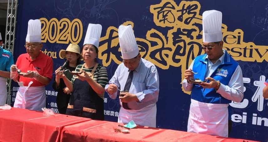 梅子節百場製梅DIY活動 體驗製梅和梅子輕食料理