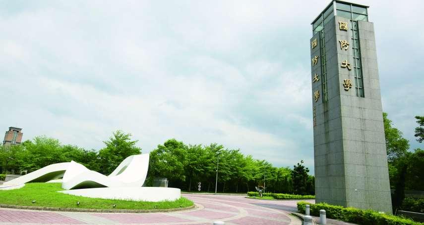 新新聞》王信龍掌國防大學滿周年,若有異動誰接?