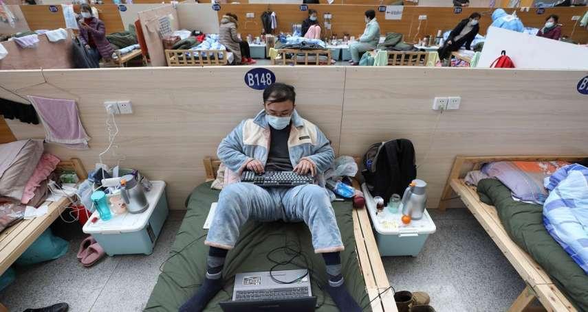 華爾街日報》歐美防疫只學一半?英國專家:助中國扭轉疫情的「關鍵措施」不是封城
