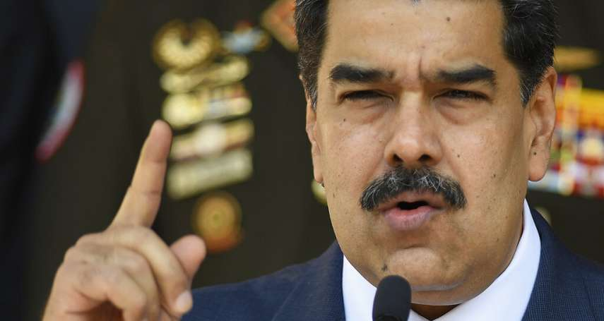 委內瑞拉「雙總統」之亂:美國願意取消對委制裁,但馬杜洛必須下台