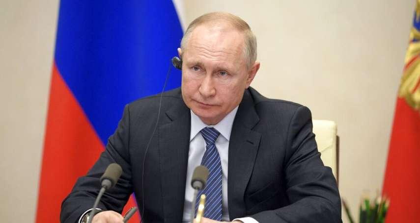 思沙龍》G7峰會提台海局勢 中研院士吳玉山周六解析「俄羅斯強國夢」