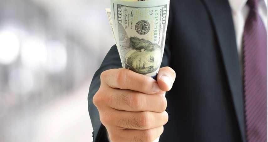 【親子理財】現金為王,為什麼現金最重要?我們家的緊急備用金夠嗎?