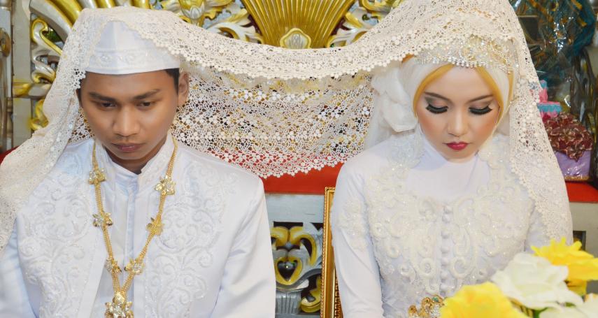 婚前約會是西方邪惡產物!印尼興起「不見即婚」風:不見面、不親吻、純電話聊天