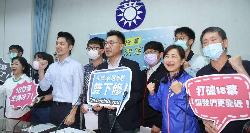 王冠璽觀點:中國國民黨的理想與現實