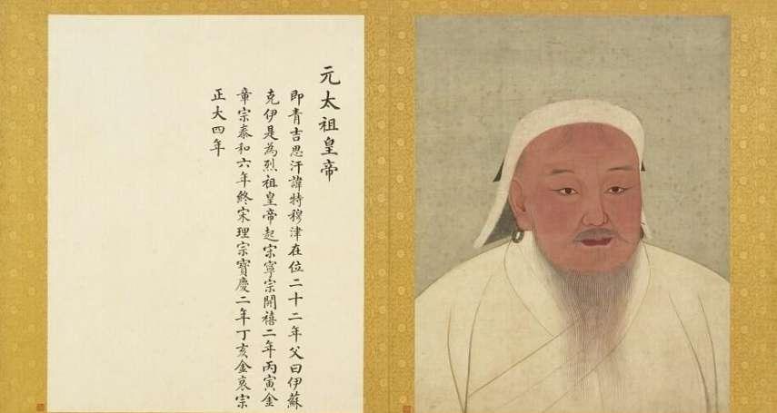 海中雄觀點:故宮成吉思汗像——誰畫的?