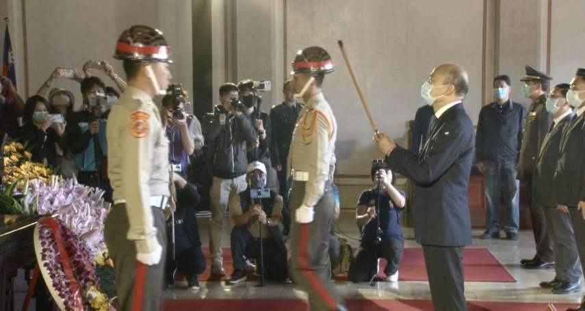 韓國瑜出席春祭國殤典禮 與青年事務諮詢會成立大會