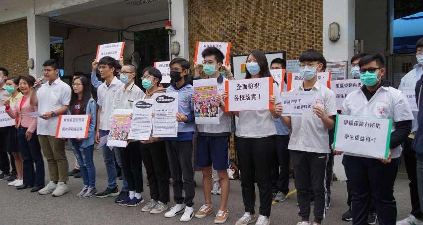 拒絕高中服儀「繞道處罰」 2000學生、12立委要求落實服儀解禁