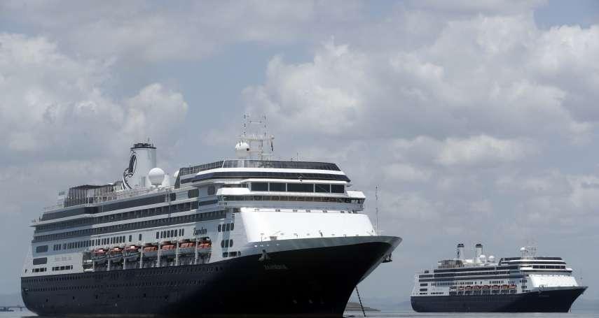 船上已有4死!染疫郵輪「桑達姆號」遭多國拒靠岸 外交部:14台灣僑胞健康平安